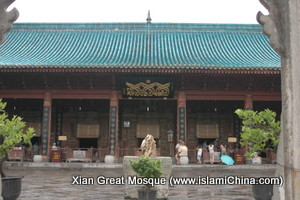 Xian Great Mosque