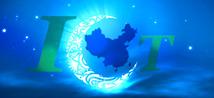 China Ramadan Calendar 2015