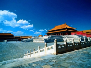 Forbidden City OK