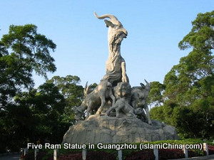 Guangzhou Muslim Tour 4 Days