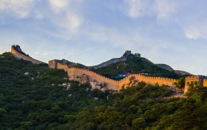 Beijing Group Tour 5-Days