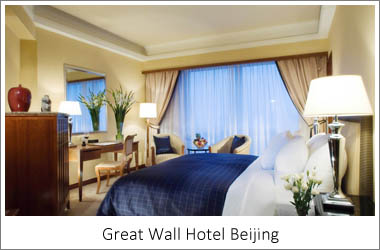 Great Wall Hotel Beijing