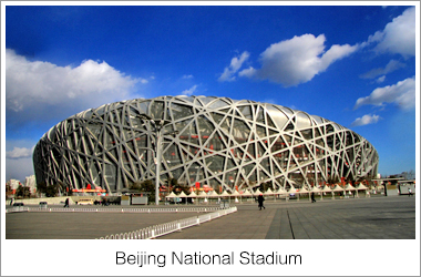 Beijing Bird Nest