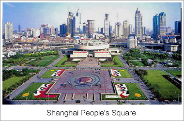 The People' Square Shanghai
