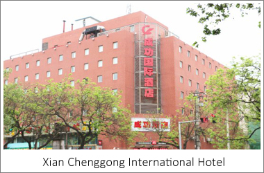 Xian Chenggong International Hotel