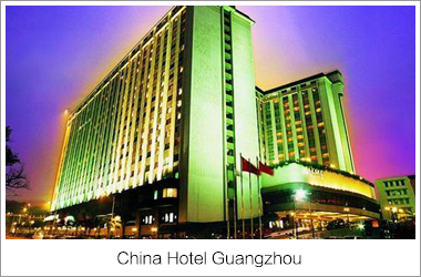 China Hotel Guangzhou