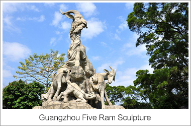 Five Ram Sculpture, Guangzhou