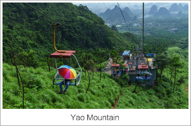 Yaoshan Mountain, Guilin