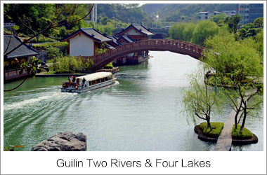 Guilin Two Rivers & Four Lakes