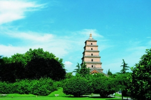 Beijing Xian Muslim Tour 6 Days