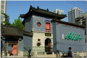 Jinan South Mosque