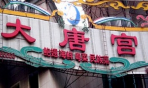 Lanzhou Halal Restaurants