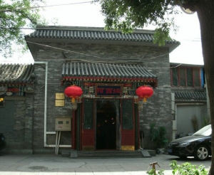 Beijing Halal Restaurants
