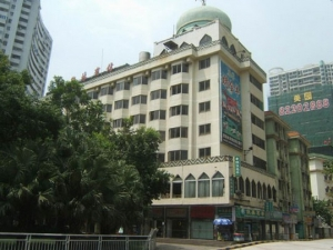 Haikou Halal Restaurants