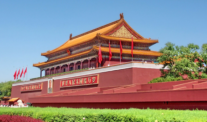 Beijing Muslim Day Tour